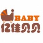 母婴店营业员(育婴顾问)
