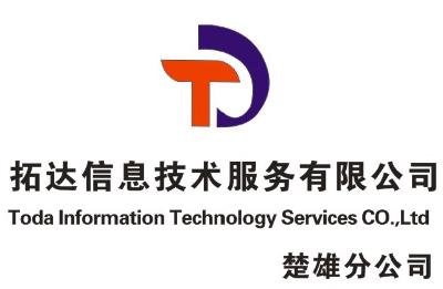 拓达信息技术服务有限公司