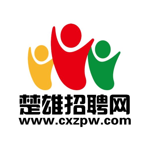 云南省楚雄市农业机械公司
