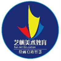 楚雄市艺帆艺术教育学校