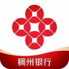 云南安宁稠州村镇银行股份有限公司