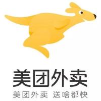 贵港市汇实商务服务有限公司楚雄分公司
