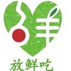 云南三恩农业科技有限公司