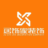 云南居饰家装饰工程有限公 司