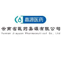 云南省医药嘉源有限公司