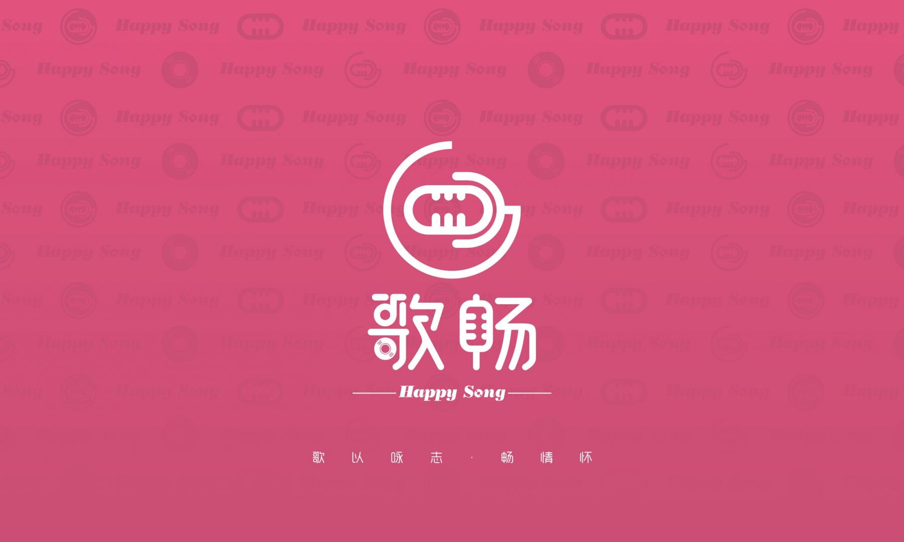 楚雄歌畅-畅乐KTV(瑞特店)