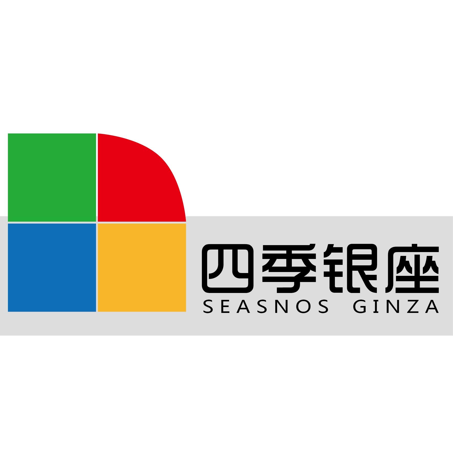 楚雄四季银座置业有限公司